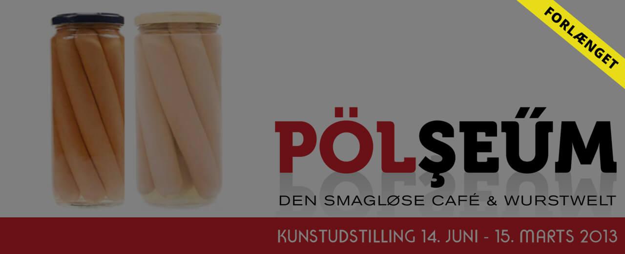 polseum1280x520
